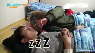 [EM-T] SEVENTEEN - SLEEP AND WAKE UP MOMENTS