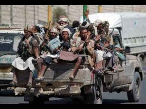 63 Year Old American Abducted In Yemen's Sanaa || NewsBox