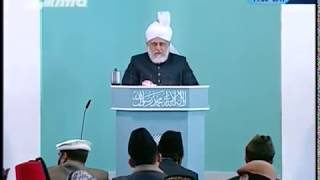 (Sindhi) Divine attribute of Al Hasib (The Reckoner) - Friday Sermon 19 Feb 2010