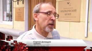 Сергей Демидов: В Туле творится градостроительный беспредел