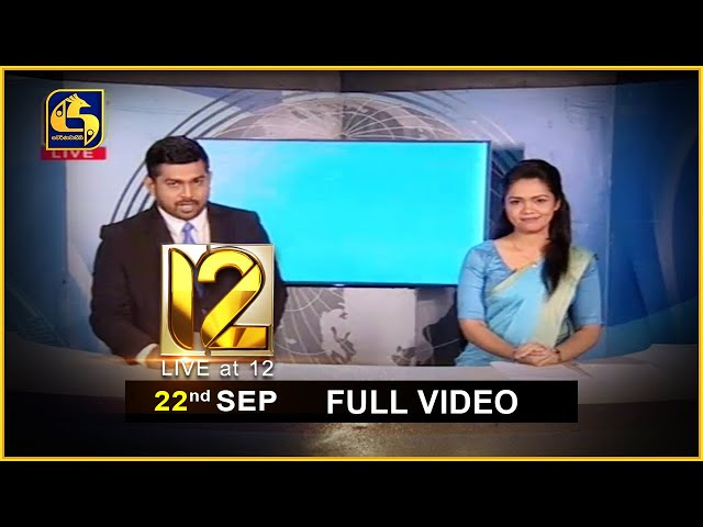 Live at 12 News – 2019.09.22