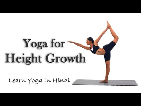 Yoga For Height Growth - Kids Natural Height Growth, Gain Weight, Fitness Tips in Hindi