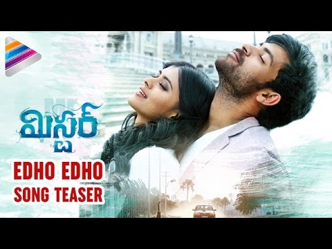 Mister Movie Edho Edho Song Motion Teaser | Varun Tej | Lavanya Triptahi | Hebah Patel | #Mister