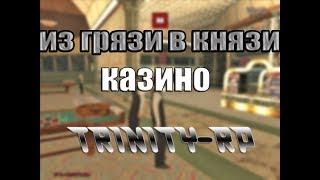 Выиграть в казино 999dice абсолютно БЕЗ ВЛОЖЕНИЙ!  и нормально заработать