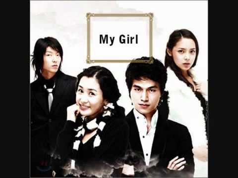 Sarang Eun Him Deun Ga Bwa My Girl Ost
