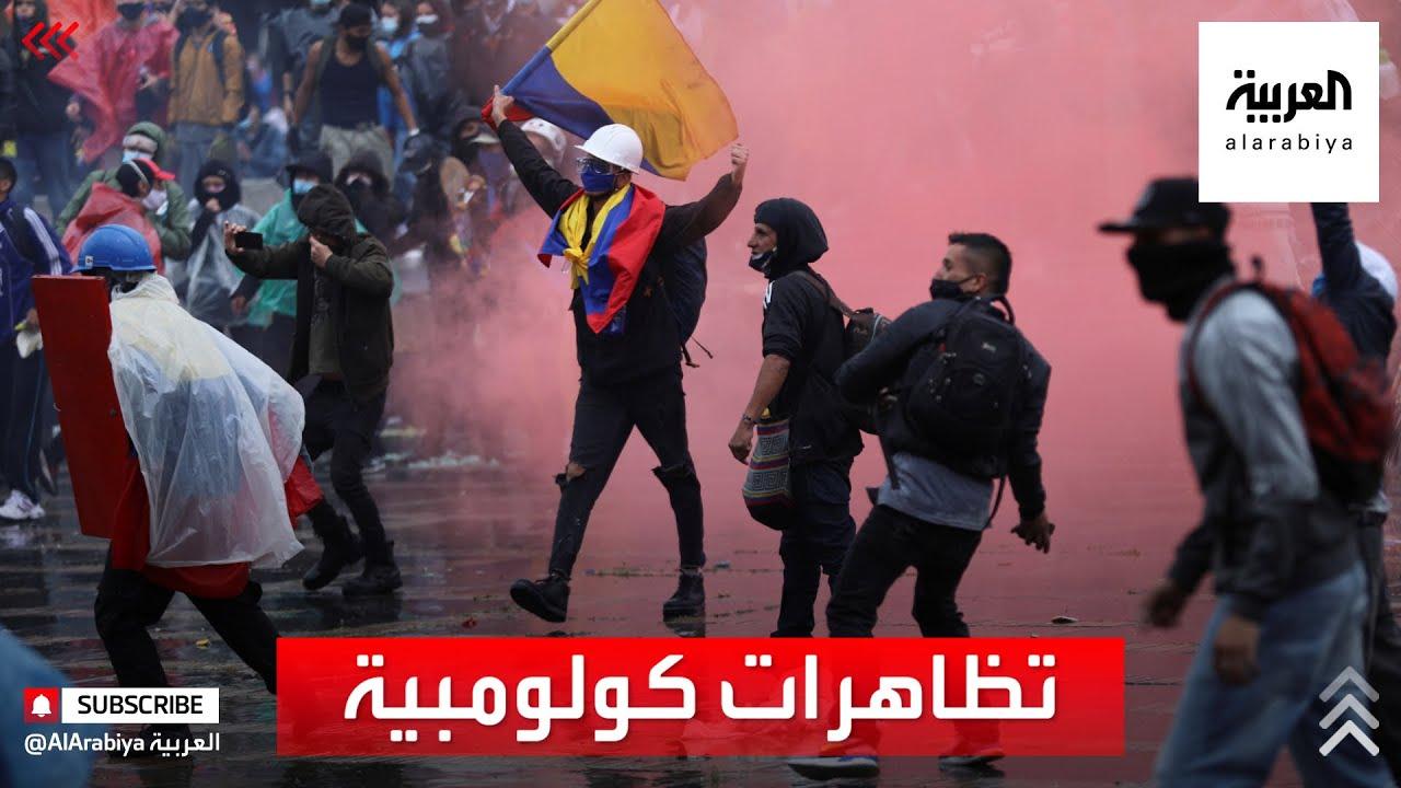 تظاهرات مستمرة في كولومبيا منذ 8 أيام تسقط عشرات القتلى والجرحى  - نشر قبل 2 ساعة