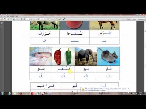 qatar arabic book unit1 part1