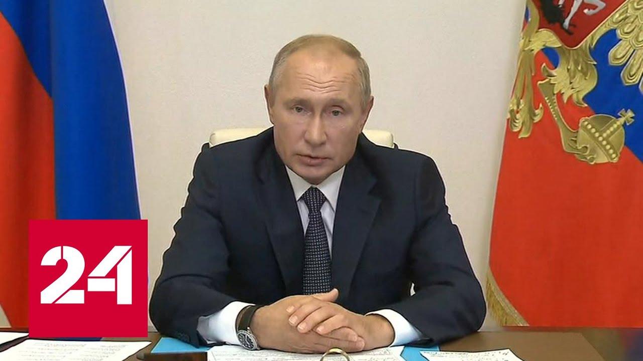 Владимир Путин: зарегистрирована первая в мире вакцина против коронавируса - Россия 24