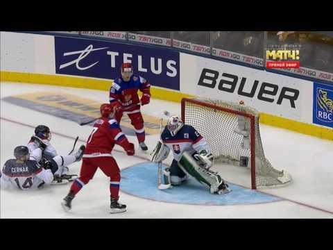 Молодежный чемпионат мира 2017  -   Россия  -  Словакия