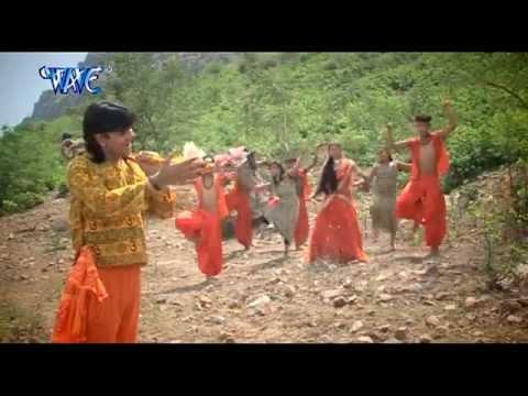 Har - Har महादेव - Ticket Katala Babadham Ke - Kallu Ji- Bhojpuri Kanwar Song 2015