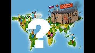 Крым Изоляция России ?Высылка российских дипломатов из ЕС США Украины Скрипаль новичок Сирия