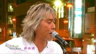 桑名正博 - 夜の海