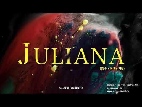[TEASER]김범수 X 기린 - '줄리아나 (Juliana)' M/V (Video Art)