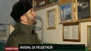 Нижнетагильскую колонию посетил заместитель муфтия Чеченской Республики