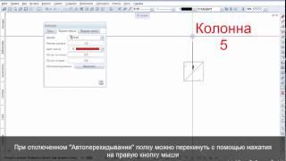 Атрибутивная выноска по ГОСТ в Allplan version - 2.0.1.2 2015