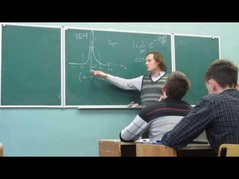 2013-11-11 — ФМШ НГУ — Статистическая обработка результатов эксперимента