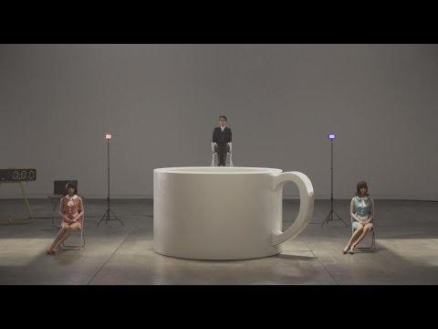 バニラビーンズ / コップのフチ子公式ソング きっといい場所(フチ)(MV)