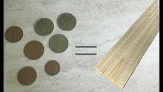 Доска обрезная строганная всего за 99 копеек(, 2017-08-29T13:53:05.000Z)