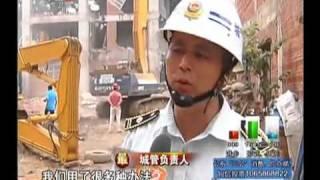 广州太和镇:城管强拆违