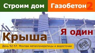 видео бетон с завода в Одинцовском районе