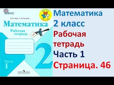 Гдз 7 Класс Химия Василенко Коваль 2 Часть