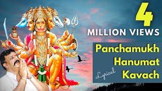 Shree Panchamukh Hanumant Kavach_Stotra (LATEST)