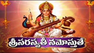 Sri Saraswathi Namosthuthe - Vasant Panchami Special Program_Part 1