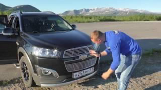 видео Шевроле Каптива ( Chevrolet Captiva ) 2014: обзор характеристик, цены и комплектации