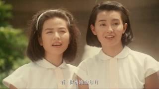 流金歲月主唱:甄妮作曲:周啟生填詞:楊凡看似水流金年月求往日歡笑重...
