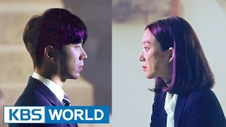 Witch at Court | 마녀의 법정 [Teaser]