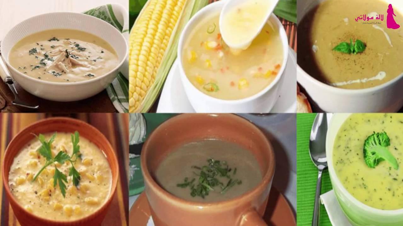 شوربات روعة لفطور رمضان Youtube