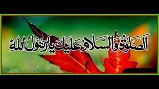 Famous Urdu Naats lyrics 2016 Sahara Chahiyay Sarkar