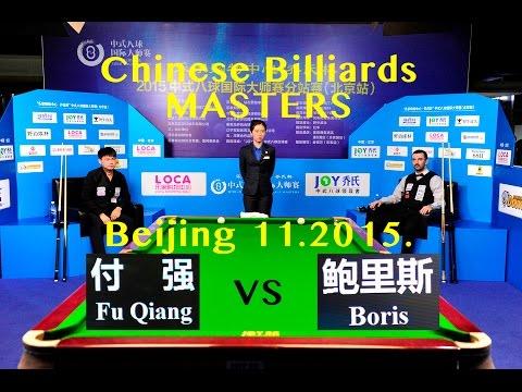 Victory in Beijing!