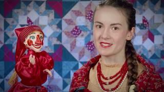 """""""Петушок и золотая меленка"""". Русские народные песни, игры и сказки для детей от FunkLore"""