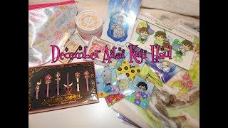December Aitai Kuji Haul