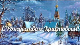 Волшебные заговоры на Рождество!!!На удачу, на здоровье, на богатство, на защиту от зла!!!