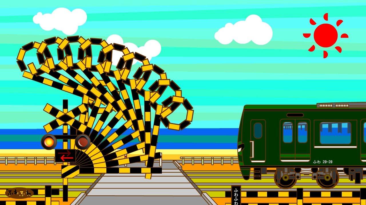 【#08】こだわるふみきり Various Railroad Crossing.  踏切 踏み切り 電車 でんしゃ ふみきり アニメ 旅行 トラベル ツーリング