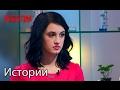 19-летняя Анастасия Ергина избавилась от лишних сосков