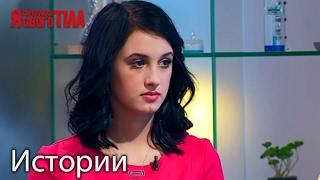 19 летняя Анастасия Ергина избавилась от лишних сосков