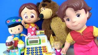 Pepee Niloya marketçilik oynuyor Maşa ile Koca ayı marketten Toybox alıyor Heidi alışveriş yapıyor