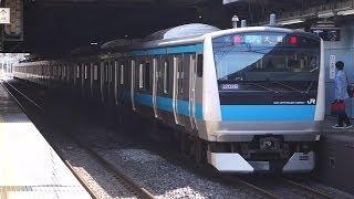 【FHD】JR京浜東北線 品川駅にて(At Shinagawa Station on the JR Keihin-Tohoku Line) thumbnail