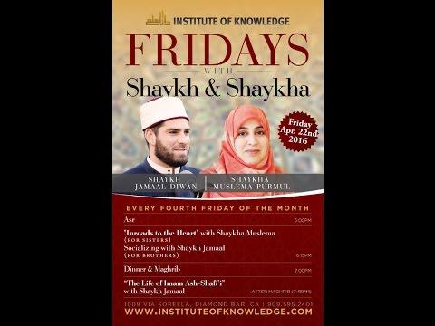 """The Life of Imam ash-Shafi"