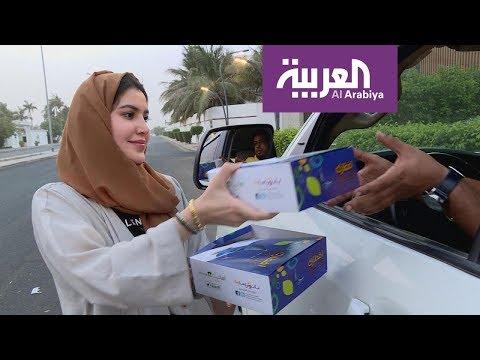 إفطارك علينا... 18 ألف وجبة في جدة والرياض والخبر  - نشر قبل 2 ساعة