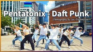 "PENTATONIX ""DAFT PUNK"" ::REAL MOTION DANCE PERFORMANCE Choreography..."
