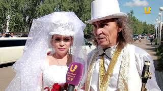Новости UTV.  Женился в 62 года на любимой женщине
