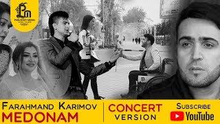 Фарахманд Каримов - Медонам (Клипхои Точики 2020)