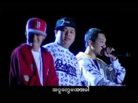 Lan Tal Hay By Ye'Lay (Feat. HteinWin ChanAyeWin)
