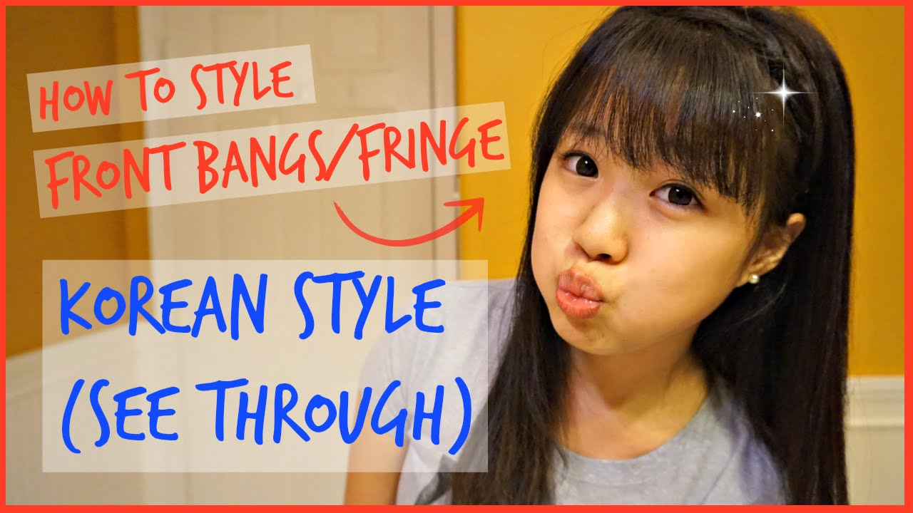 how to write bang in korean