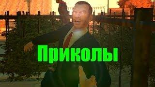 GTA 4 - Приколы