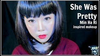 She Was Pretty 그녀는 예뻤다 고준희 메이크업 (Min Ha Ri) inspired makeup [Viet]